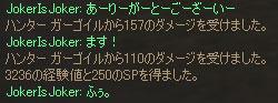 Shot05128.jpg