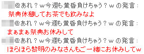 msn_imunokotoba.jpg