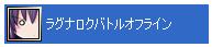 off3.jpg