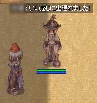 screenidun043a.jpg
