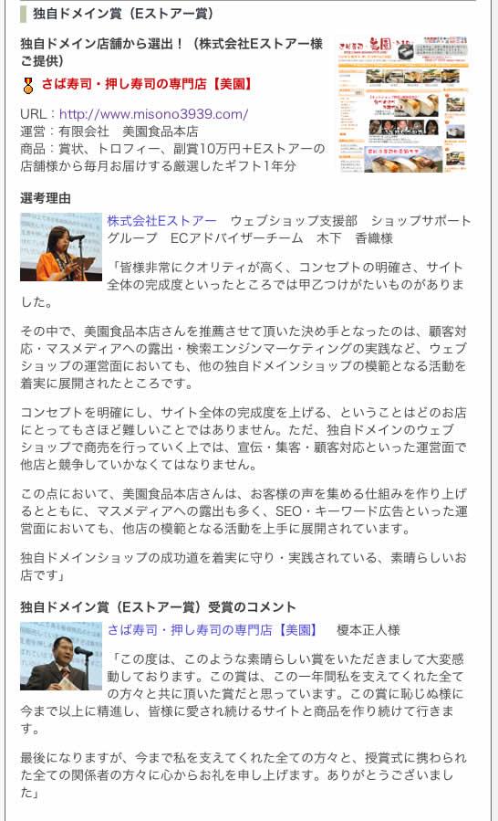 jyu002.jpg