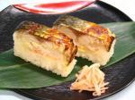 焼き鯖寿司(焼きさば寿司)