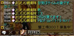imges001_1115_005.jpg