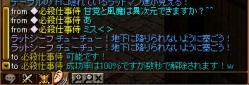 imges001_1116_001.jpg