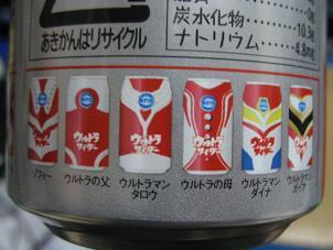 第2弾2(缶)