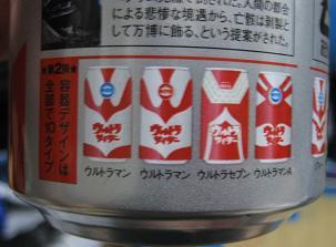 第2弾1(缶)