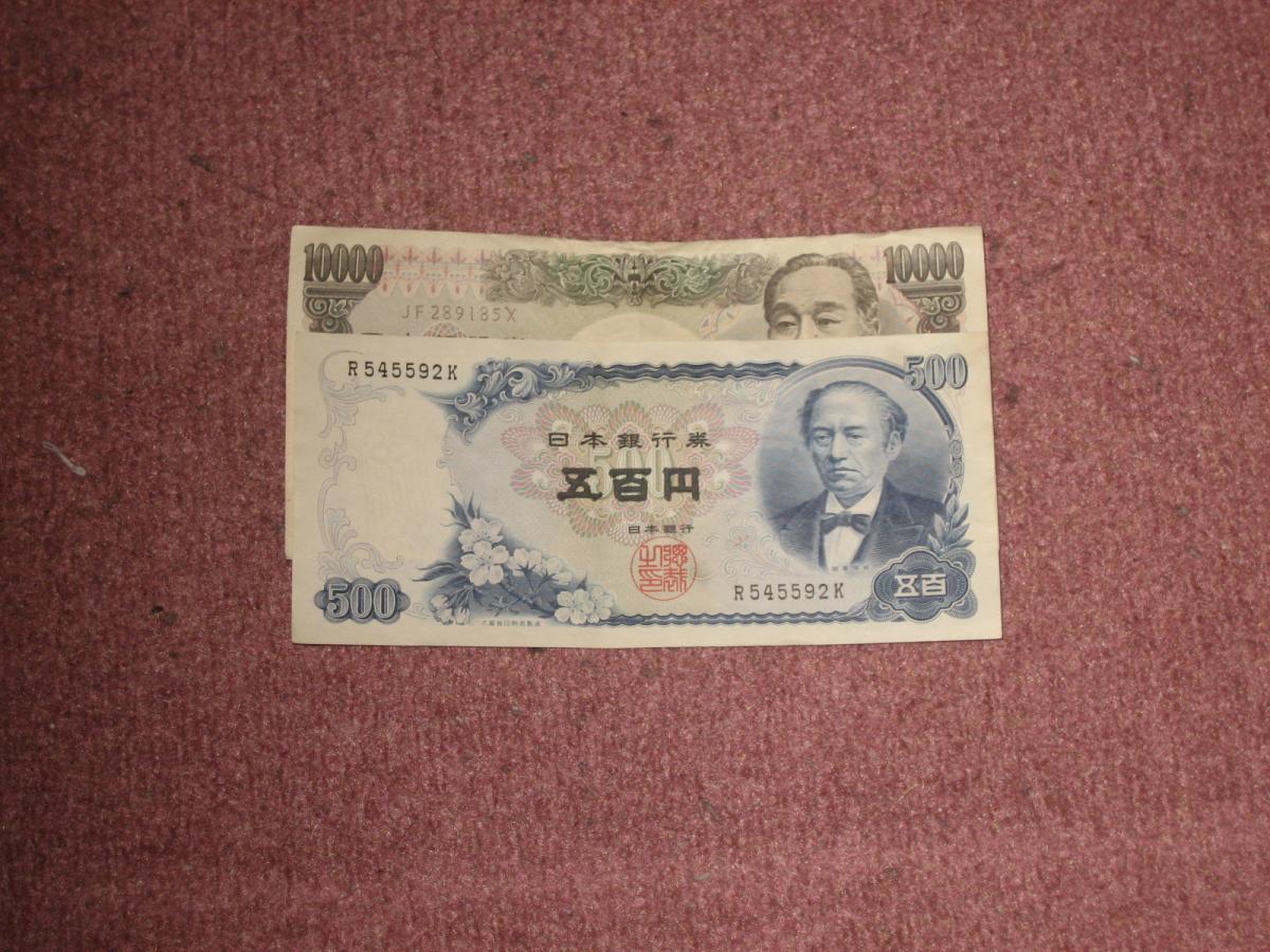 500円横比較