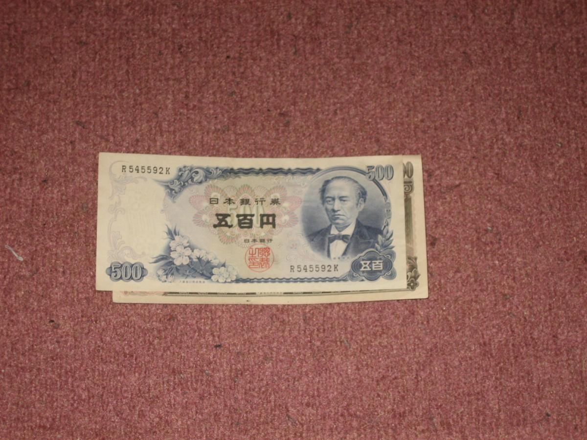 500円縦比較