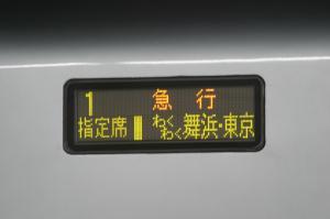 IMG_7904[1]