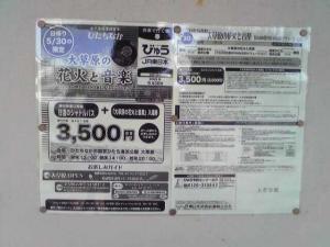20090523150852