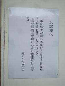 DSCF1210.jpg