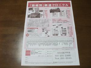 DSCF4327.jpg