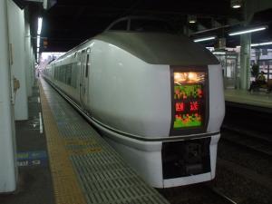 DSCF7944.jpg