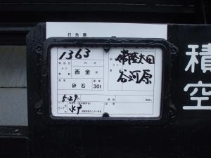 DSCF8474.jpg