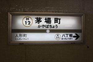 IMG_9160.jpg