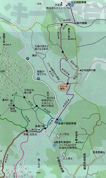 秋吉台ウォーキングマップ-2