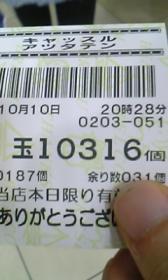 20071010231316