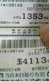 20071015112804