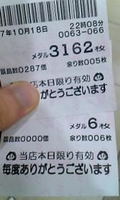 20071020205308