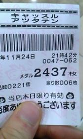 20071125000335