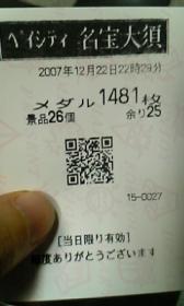20071223164707