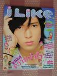 タイ雑誌の表紙