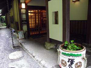 アースカフェ・入口