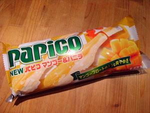 パピコ バニラ&マンゴー