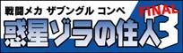 b-1_jpg.jpg