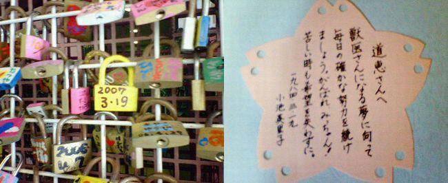 319南京錠