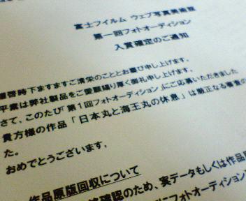 NEC_0950.jpg
