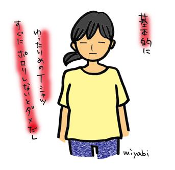 porori-b.jpg