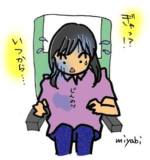 shimi-b.jpg