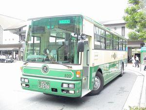 鎌倉 頼朝号