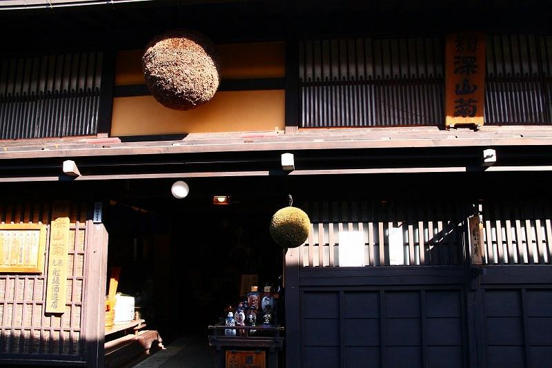 s-飛騨高山20080221 024