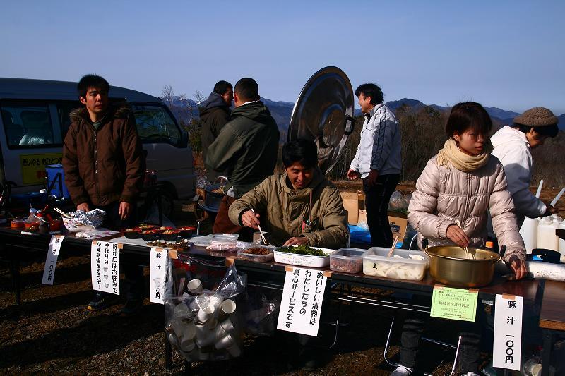 s-諸塚山20080302 005