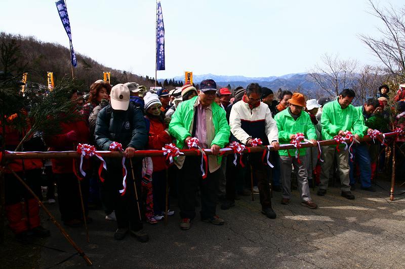 s-諸塚山20080302 026