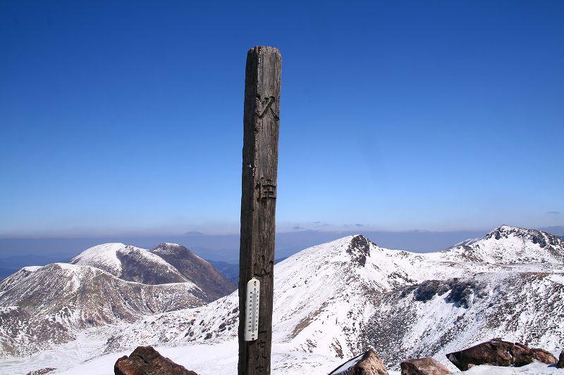 s-久住連山由布岳20080308 152