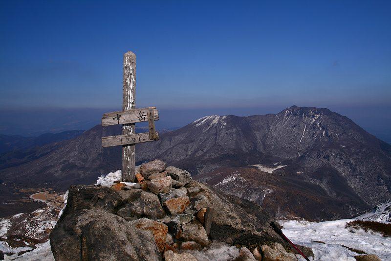 s-久住連山由布岳20080308 248