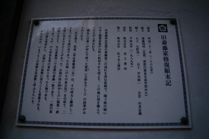 s-桜津久見臼杵20080329 114