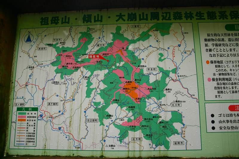 s-傾山黒仁田20080511 002