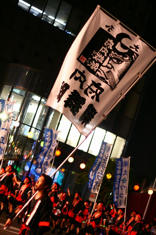 s-大分七夕祭り20080801 033