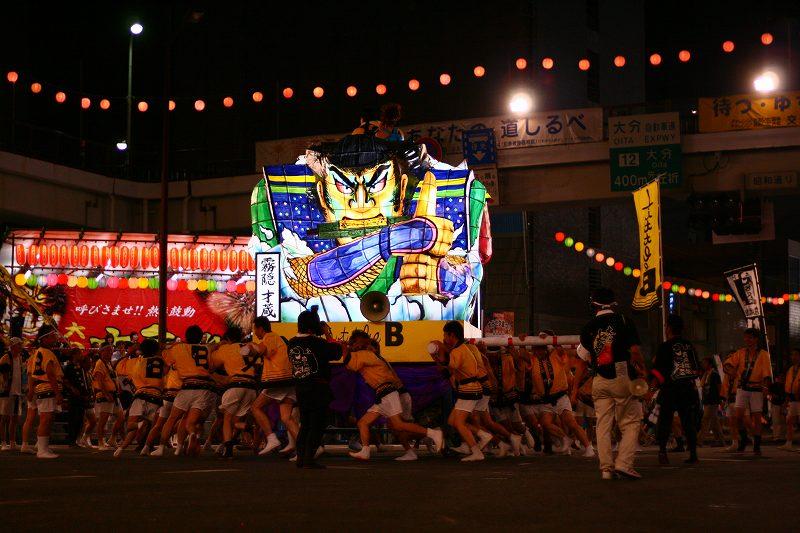 s-大分七夕祭り20080801 024