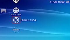 PSP RSS