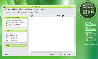 20060509.jpg