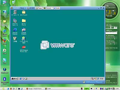 20060702.jpg