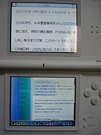 20060801a.jpg