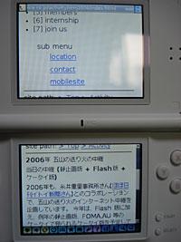 20060801b.jpg