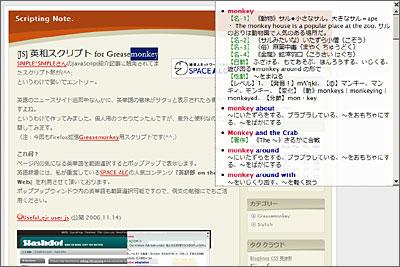 20061114.jpg