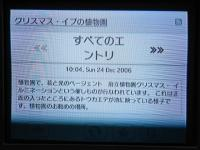 20070105b.jpg
